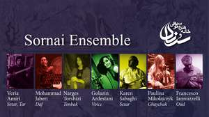 Sornai Ensemble - Ismaili Centre, London