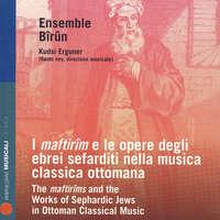 Maftirim - Ensemble Birun